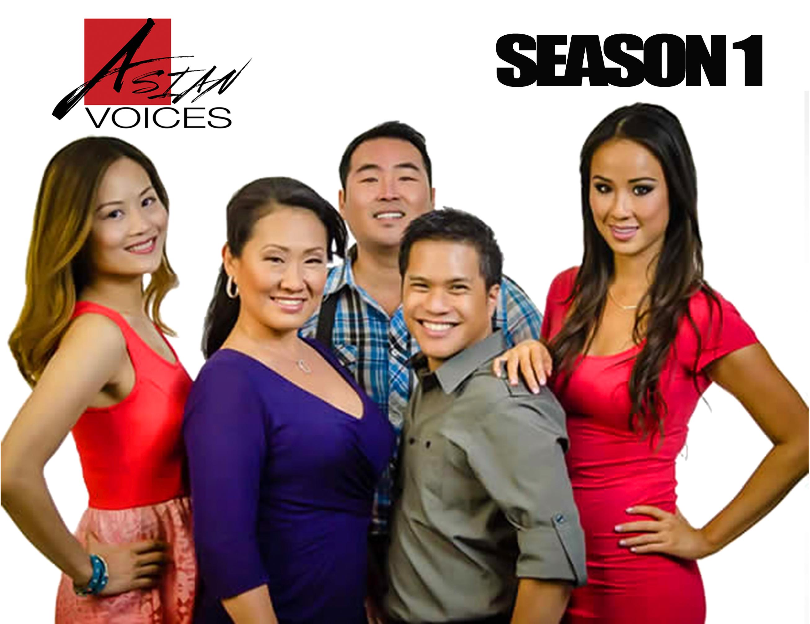 Season One Cast